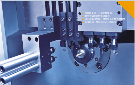 CK1113走心式数控车床: 走心式数控车床,三轴均采用直线滚动导轨,由绝对值伺服电机驱动,直线式排刀结构具有快速换刀的特点,数控系统功能完善,操控简易。根据零件加工需要,可选配侧面动力头,实现钻孔、铣削复合加工。配备自动送料机,可实现自动化生产。 最大棒料加工直接 13mm 最大一次加工长度 150mm 主轴最高转速 5000r/min X轴行程 60mm直径量 Y轴行程 200mm Z轴行程 150mm  1、刀具数量多,刀具交换快速。 2、能加工超细长的各种零件。 3、动力头满足车削、铣削复合化加工